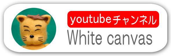 アトリエピッコロ制作Youtubeチャンネル